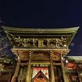 Photos: 節分の宮地嶽神社楼門