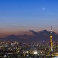 写真: 富士山とスカイツリーと月と