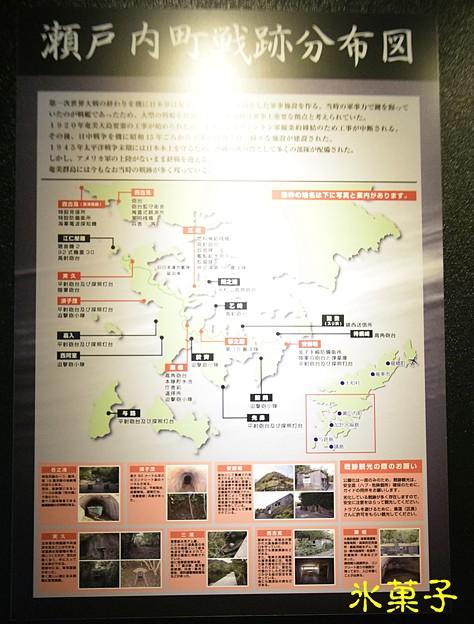 奄美戦史模型資料館(鹿児島県) (2)