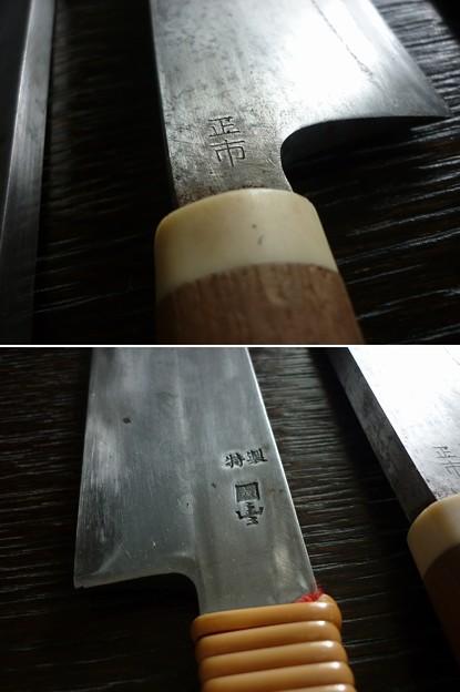 P1010166a
