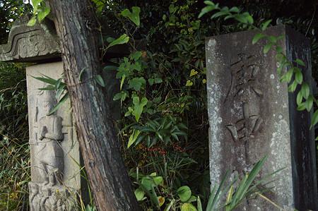 名瀬の森 庚申塔01