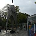 写真: 原爆の子の像