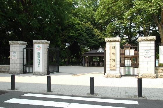 Photos: 新宿御苑・千駄ヶ谷門