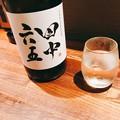 Photos: お酒