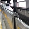 Photos: ニュー幹線