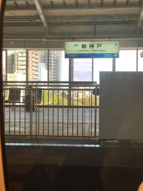 ニュー神戸