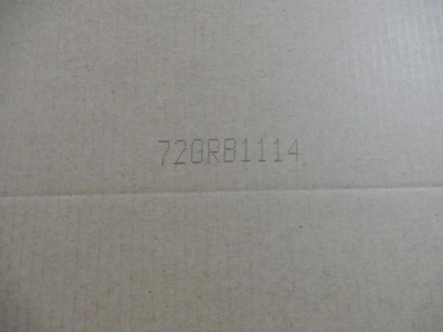 2018.2.22 ウェルチのジュースの箱の折り目