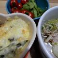 2018.2.22 グラタン・白菜と豚肉のミルフィ-ユ