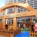 Photos: 2018.11.29 天神クリスマスマーケット 朝2