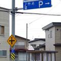 写真: 009_道の駅横綱の里ふくしま