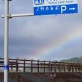 Photos: 001_道の駅てっくいランド大成