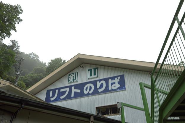 192A5725.jpg ■