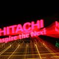写真: Inspire the Next! HITACHIの看板