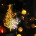 写真: Hitachi Starlight Illumination