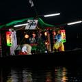 Photos: 涸沼 あんばまつり