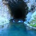 写真: 648 太平田の水路 鮎川