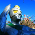 Photos: 075 かみね公園のミラーマン