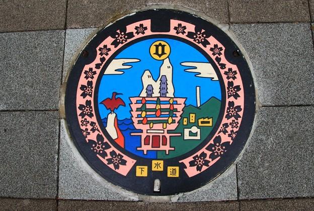 Photos: 015 日立市の ご当地マンホール