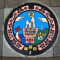 Photos: 015 日立市 ご当地マンホール