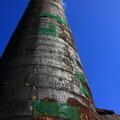写真: 4 大煙突 ある町の高い煙突