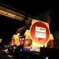 Photos: 789 河原子歩道橋 出荷