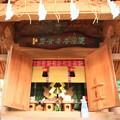 Photos: 903 甕星香々背男社 大甕神社