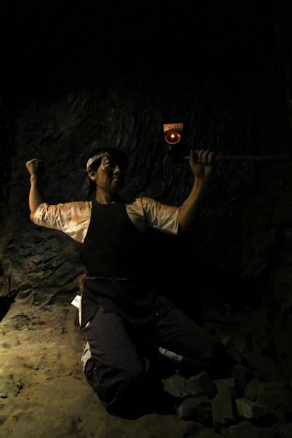 Photos: 38 日立鉱山