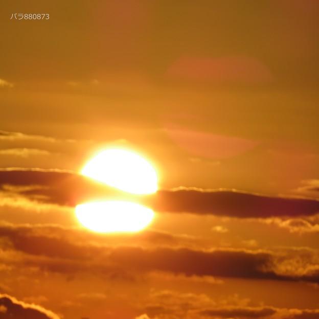 太陽の影?
