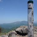 写真: 烏帽子岳頂上