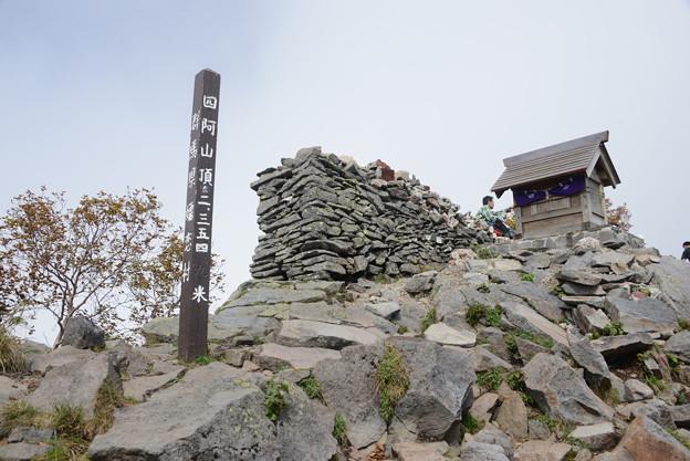 山頂(2354m)