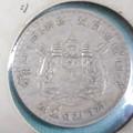 RSCN6839