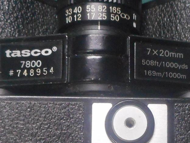 RSCN2290