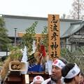 27.11.23志波彦神社鹽竈神社新嘗祭(その2)