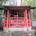写真: 27.11.24丸山稲荷神社