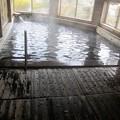 Photos: 28.3.30新鳴子温泉 まつばら山荘