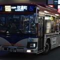 H1116-I-C21信濃町