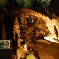 Photos: あぶくま洞探検コース