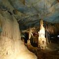 Photos: あぶくま洞 月の世界