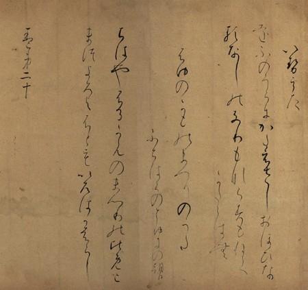 中野・江古田 バイオリン 個人レッスン ヴィオラ 吉瀬弥恵子 ワイズ音楽教室 何と比べますか?