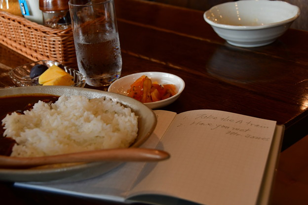 Photos: カレーライスと・・