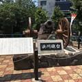 045_浜川砲台