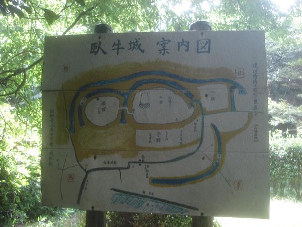 029_駒ヶ嶺城その1