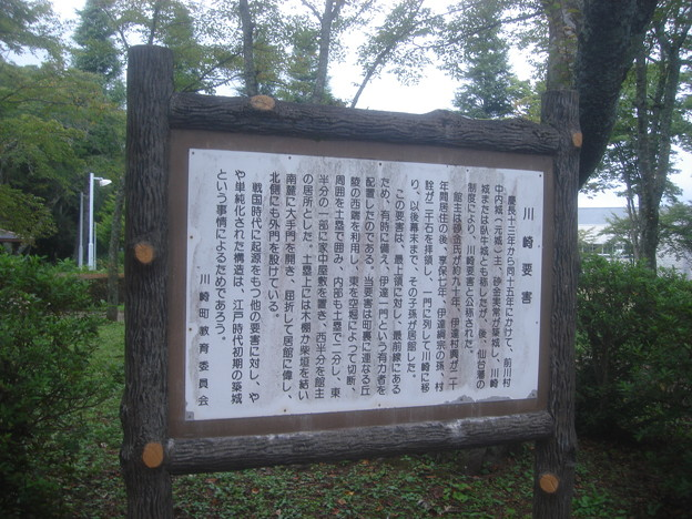 031_川崎城