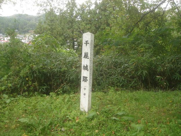 017_千厩城