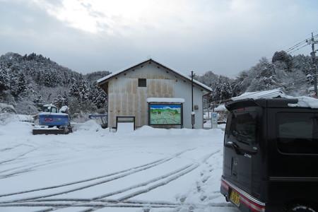 180208城ヶ平山 1