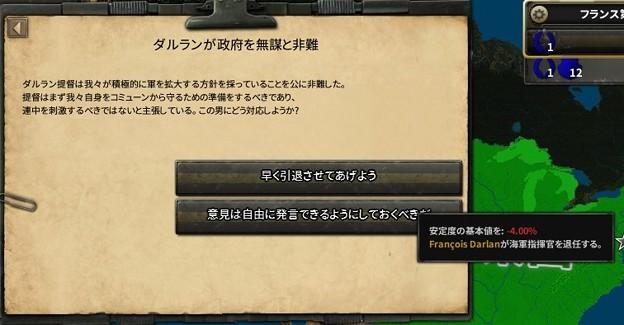 http://art1.photozou.jp/pub/991/3234991/photo/259266763_624.v1543750545.jpg