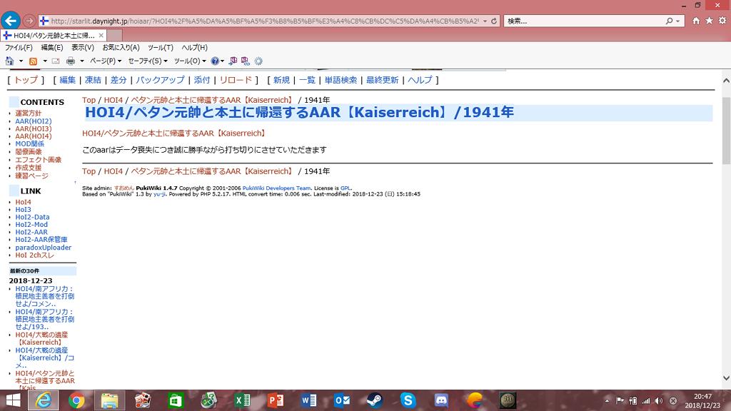 http://art1.photozou.jp/bin/photo/259560425/org.bin?size=1024.png