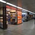 名古屋駅/ギフトキヨスク名古屋広小路口店