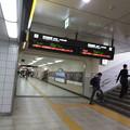 Photos: 名古屋駅/ホーム下コンコース通路