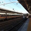 Photos: 名古屋駅/中央線ホーム